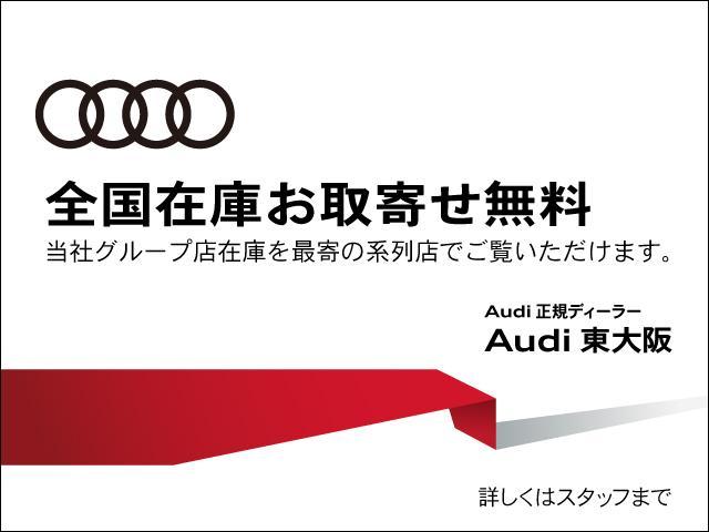2.0TFSIクワトロ S-line Bカメ コ-ナ-センサ(4枚目)