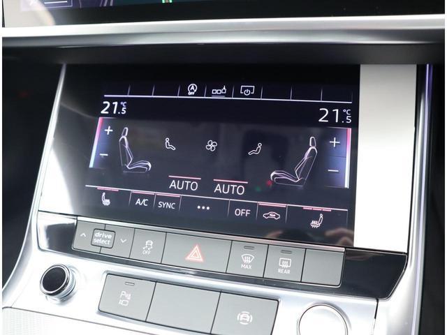 45TFSIクワトロ スポーツ 1オーナー HDマトリクス アシスタンス ワイヤレスチャージング マルチカラーアンビエントライティング フロントクロストラフィックアシスト サラウンドビューカメラ 禁煙車(13枚目)