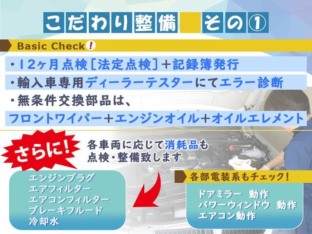 TSIハイライン BMT 後期型 本革 ナビ TV Bカメラ(6枚目)