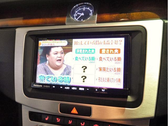 「フォルクスワーゲン」「VW パサートヴァリアント」「ステーションワゴン」「兵庫県」の中古車4