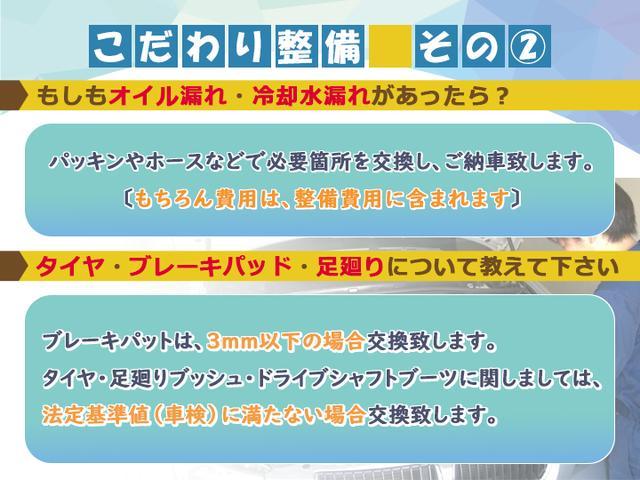 GTI 禁煙 天張張替え HDDナビ TV Bカメラ 鑑定車(7枚目)