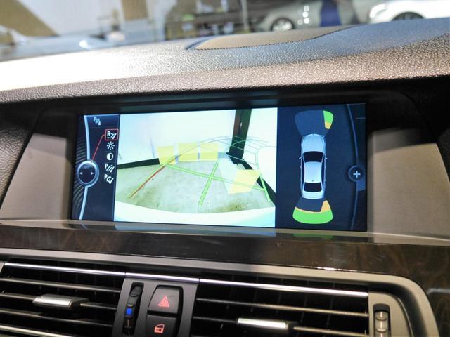 ●純正HDDナビではフルセグTVやDVDビデオの視聴も可能で、オプションのバックカメラ、障害物センサーも装備した安心のお車です♪HDD音楽サーバーやAUX端子にも対応した多機能モデルです♪