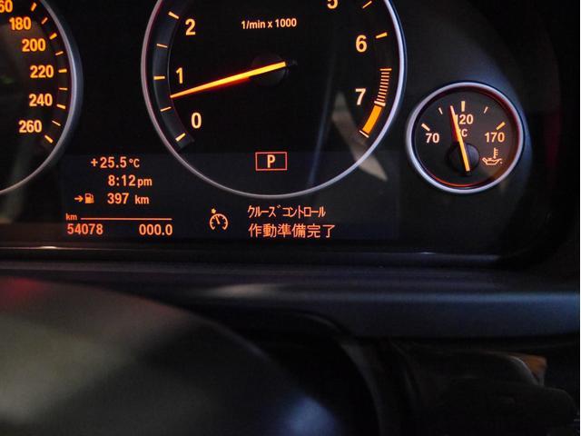 ●クルーズコントロール機能(自動速度維持システム)付きで任意で設定した速度を自動で維持してくれます♪高速巡行など楽々です♪