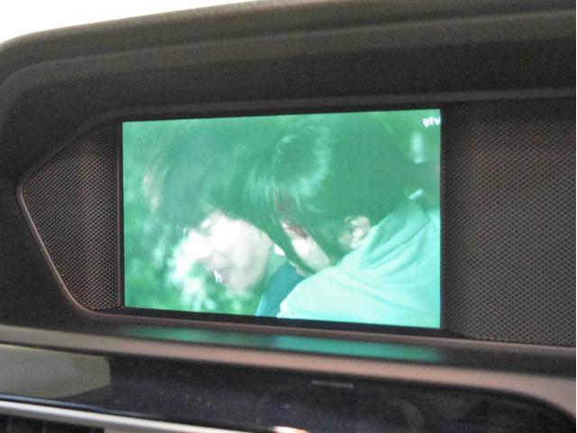 C200ブルーエフィシェンシーライト アドバンスドライトパッケージ・ワンオーナー&禁煙車・正規ディーラー車・後期モデル・純正HDDナビ・フルセグTV・bluetooth・DVD・アダプティブキセノンライト・LEDドライビングライト(4枚目)