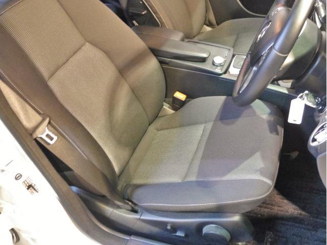 C200ブルーエフィシェンシーライト アドバンスドライトパッケージ・ワンオーナー&禁煙車・正規ディーラー車・後期モデル・純正HDDナビ・フルセグTV・bluetooth・DVD・アダプティブキセノンライト・LEDドライビングライト(20枚目)