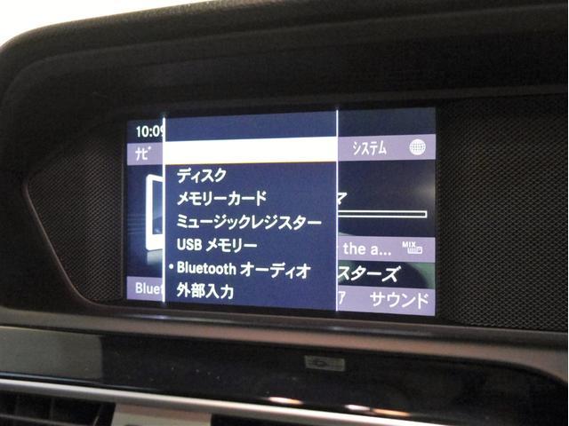 C200ブルーエフィシェンシーライト アドバンスドライトパッケージ・ワンオーナー&禁煙車・正規ディーラー車・後期モデル・純正HDDナビ・フルセグTV・bluetooth・DVD・アダプティブキセノンライト・LEDドライビングライト(30枚目)