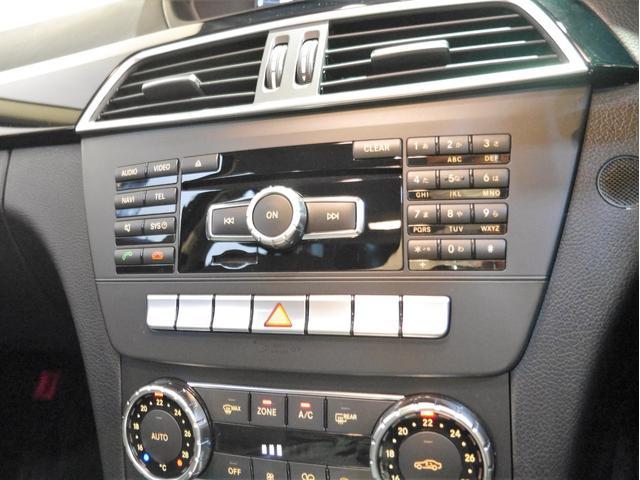 C200ブルーエフィシェンシーライト アドバンスドライトパッケージ・ワンオーナー&禁煙車・正規ディーラー車・後期モデル・純正HDDナビ・フルセグTV・bluetooth・DVD・アダプティブキセノンライト・LEDドライビングライト(33枚目)