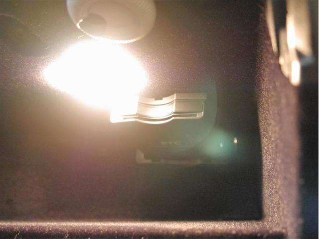 C200ブルーエフィシェンシーライト アドバンスドライトパッケージ・ワンオーナー&禁煙車・正規ディーラー車・後期モデル・純正HDDナビ・フルセグTV・bluetooth・DVD・アダプティブキセノンライト・LEDドライビングライト(40枚目)