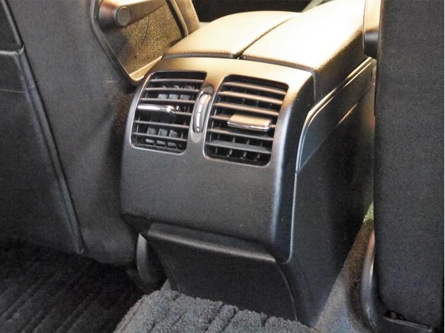 C200ブルーエフィシェンシーライト アドバンスドライトパッケージ・ワンオーナー&禁煙車・正規ディーラー車・後期モデル・純正HDDナビ・フルセグTV・bluetooth・DVD・アダプティブキセノンライト・LEDドライビングライト(42枚目)