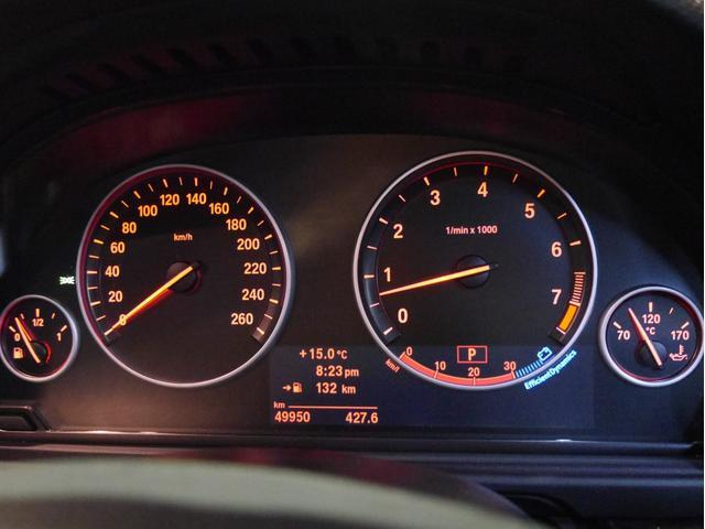 「BMW」「5シリーズ」「セダン」「兵庫県」の中古車32