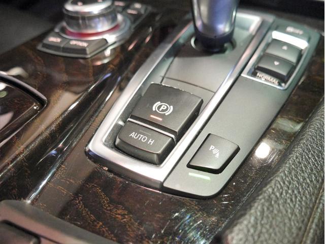 「BMW」「5シリーズ」「セダン」「兵庫県」の中古車38