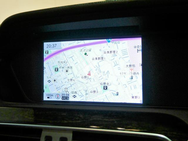 「メルセデスベンツ」「Cクラス」「セダン」「兵庫県」の中古車28