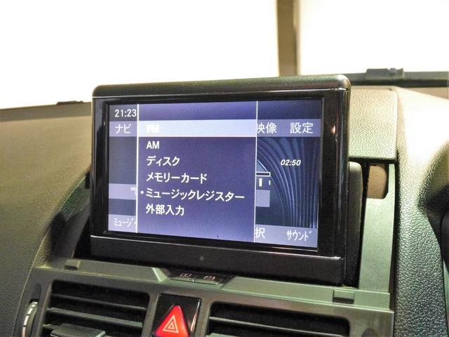 「メルセデスベンツ」「Cクラスワゴン」「ステーションワゴン」「兵庫県」の中古車29