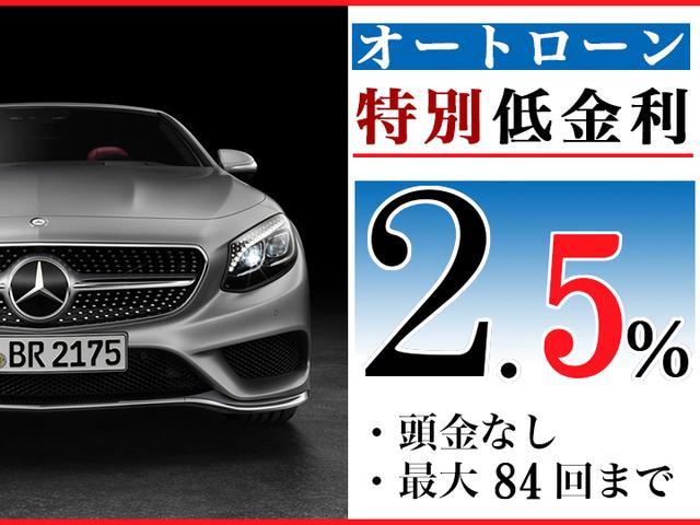 「アウディ」「A3」「コンパクトカー」「兵庫県」の中古車53