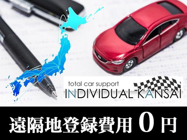 「BMW」「5シリーズ」「セダン」「兵庫県」の中古車58