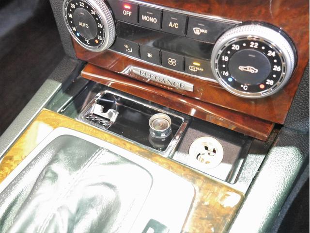 「メルセデスベンツ」「Cクラス」「セダン」「兵庫県」の中古車36