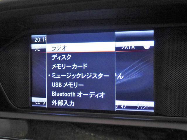 「メルセデスベンツ」「Cクラス」「セダン」「兵庫県」の中古車31