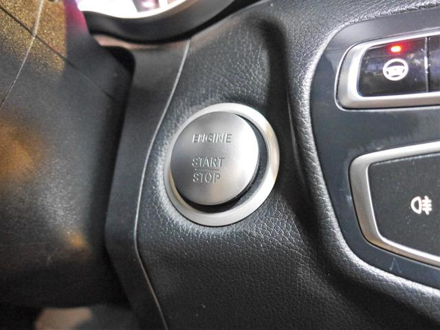 「メルセデスベンツ」「Cクラス」「セダン」「兵庫県」の中古車43