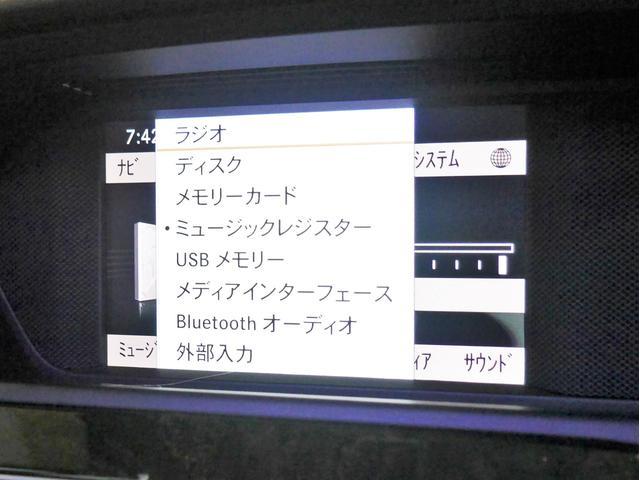 「メルセデスベンツ」「Cクラス」「セダン」「兵庫県」の中古車32