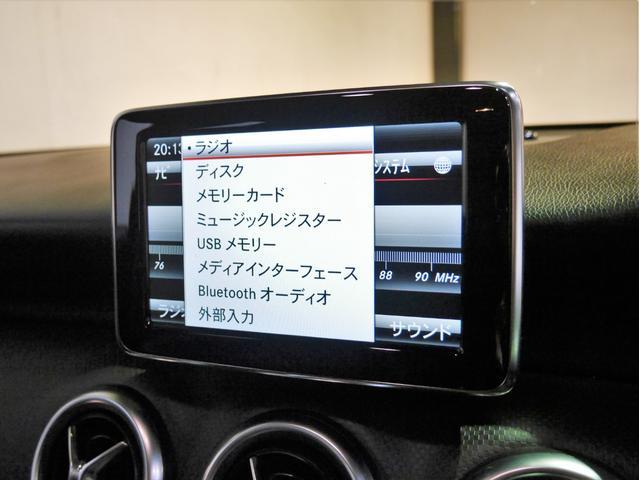 「メルセデスベンツ」「Aクラス」「コンパクトカー」「兵庫県」の中古車31