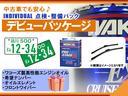 C200ブルーエフィシェンシーライト アドバンスドライトパッケージ・ワンオーナー&禁煙車・正規ディーラー車・後期モデル・純正HDDナビ・フルセグTV・bluetooth・DVD・アダプティブキセノンライト・LEDドライビングライト(54枚目)