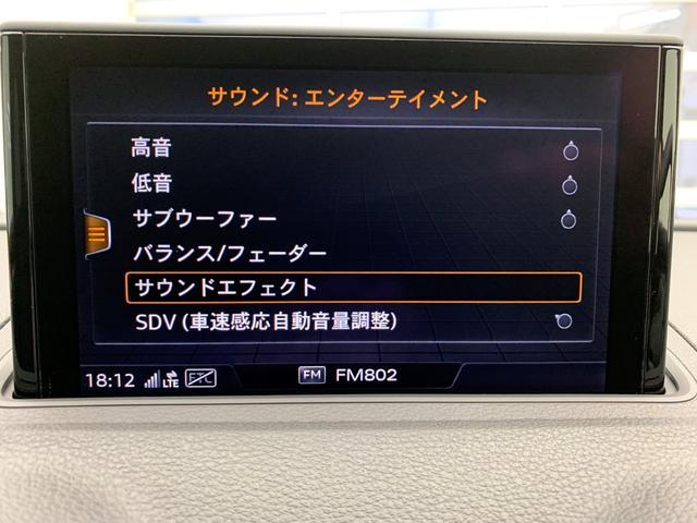 マグネティックライド ナッパレザー 19AW B&Oステレオ(8枚目)