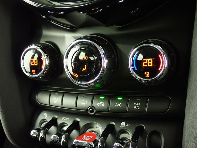 アイスブルーブラックエディション380台限定車ナビBカメラ(18枚目)