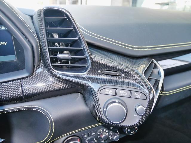 ベースグレード 正規ディーラー車 フロントリフティングシステム(17枚目)