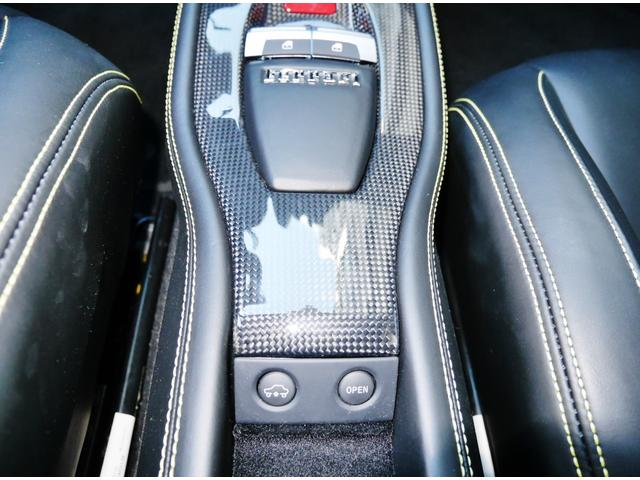 ベースグレード 正規ディーラー車 フロントリフティングシステム(20枚目)