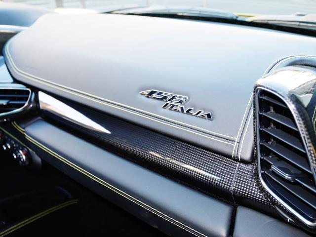 ベースグレード 正規ディーラー車 フロントリフティングシステム(23枚目)