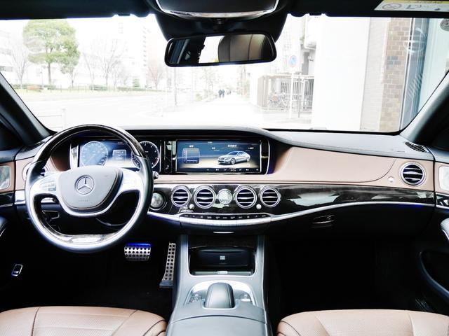 S550ロング AMGスポーツPKG パノラマルーフ 純正ナビ 地デジTV ETC 360°カメラ ブルメスタサウンドシステム AMG19インチAW シートヒーター&クーラー ディストロニックプラス(14枚目)