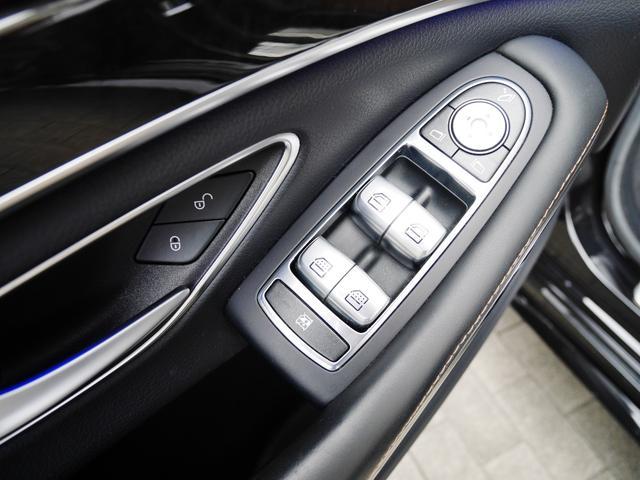 S550ロング AMGスポーツPKG パノラマルーフ 純正ナビ 地デジTV ETC 360°カメラ ブルメスタサウンドシステム AMG19インチAW シートヒーター&クーラー ディストロニックプラス(23枚目)