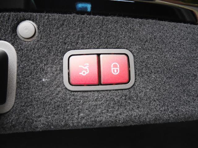 S550ロング AMGスポーツPKG パノラマルーフ 純正ナビ 地デジTV ETC 360°カメラ ブルメスタサウンドシステム AMG19インチAW シートヒーター&クーラー ディストロニックプラス(33枚目)