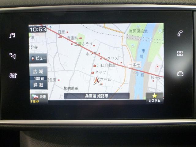 「プジョー」「308」「ステーションワゴン」「兵庫県」の中古車9