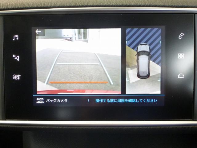 「プジョー」「308」「ステーションワゴン」「兵庫県」の中古車10