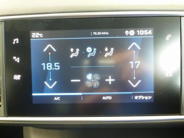 「プジョー」「308」「ステーションワゴン」「兵庫県」の中古車11
