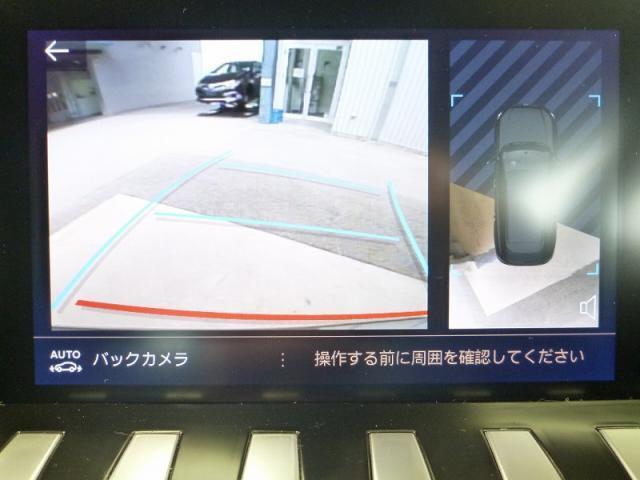「プジョー」「508」「ステーションワゴン」「兵庫県」の中古車15