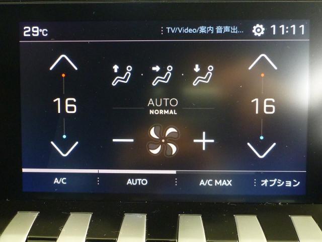 「プジョー」「508」「ステーションワゴン」「兵庫県」の中古車16