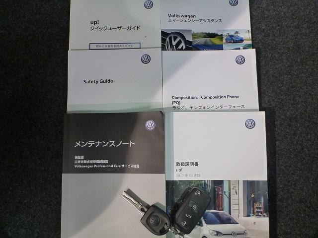 「フォルクスワーゲン」「VW アップ!」「コンパクトカー」「兵庫県」の中古車19