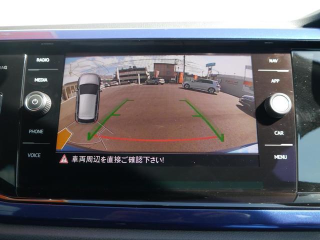 TSIコンフォートライン SafetyTechPK(13枚目)