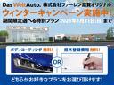 TSIコンフォートライン SafetyTechPK(2枚目)