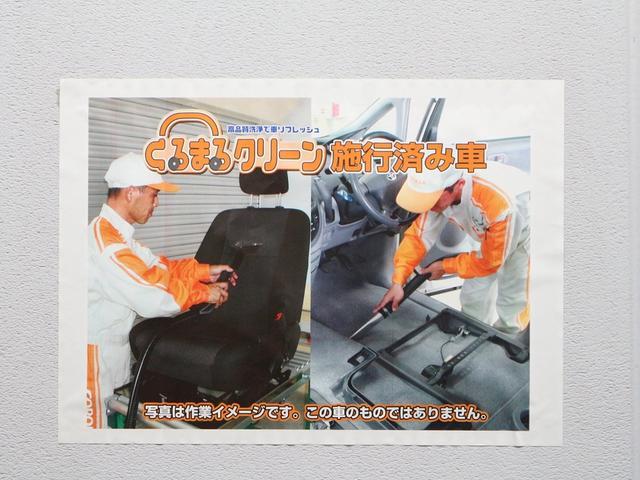 GTI ナビ バックモニター マニュアル車(20枚目)