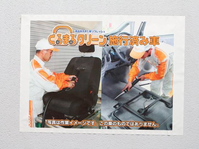 TSI Comfortline CD ブルートゥース(20枚目)