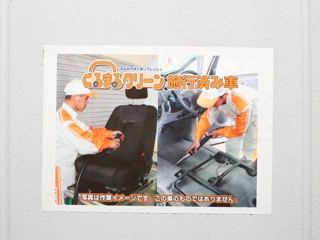 BlueGT メモリーナビ バックモニターETCオートライト(20枚目)