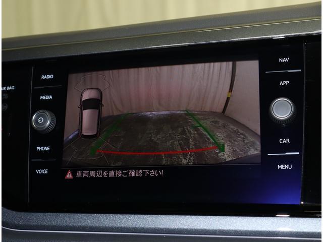 「フォルクスワーゲン」「ポロ」「コンパクトカー」「大阪府」の中古車10