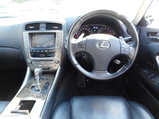 レクサス IS IS250 バージョンL 1年保証 後期型 車高調 20AW