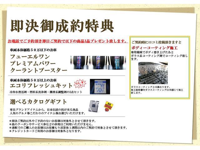 アエラス Gエディション 1年保証 後席モニター HDDナビ(2枚目)
