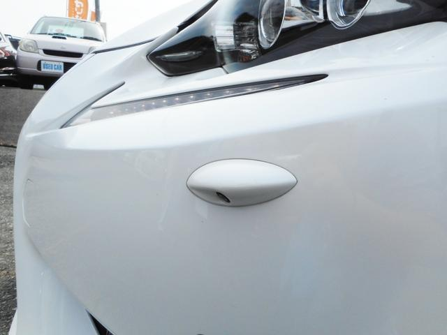 IS300h VerL 1年保証 モデリスタマフラー&エアロ(12枚目)