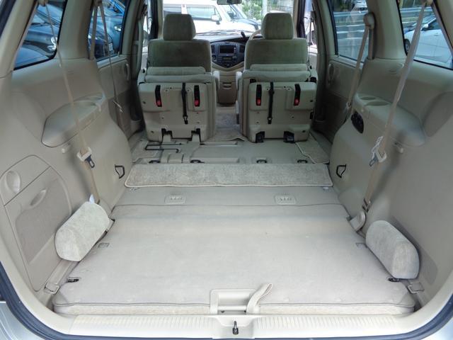「マツダ」「MPV」「ミニバン・ワンボックス」「兵庫県」の中古車21