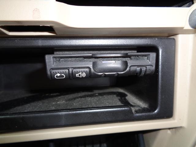 「マツダ」「MPV」「ミニバン・ワンボックス」「兵庫県」の中古車22